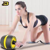 健腹輪男士回彈腹肌輪家用巨輪滾輪靜音多功能健身器材女減肚子XSX