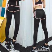 假兩件跑步健身運動褲女速干瑜伽長褲蜜桃臀彈力緊身褲Y25305 『CR水晶鞋坊』