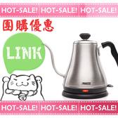 《團購優惠+贈好禮》Princess 232008 荷蘭公主 手沖咖啡可用 手沖壺 快煮壺 電水壺 細口壺 (0.8L)