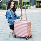 行李箱女可愛迷你登機箱18吋密碼箱子小型拉桿箱 俏腳丫