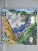 【書寶二手書T6/藝術_QAE】學習之旅:蕭永盛油畫作品集_2012年