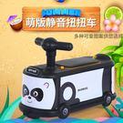 兒童扭扭車帶音樂靜音萬向輪四輪玩具1-3歲男女寶寶溜溜車CY『小淇嚴選』