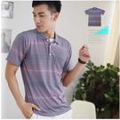 【大盤大】(C53873) 男 短袖 吸濕排汗衣 台灣製 抗UV 涼感衣 速乾 條紋運動衫 降溫 Cool【剩M和L號】