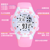 兒童錶兒童手錶女孩防水學生女可愛夜光果凍電子錶男童計時帶日期的錶女