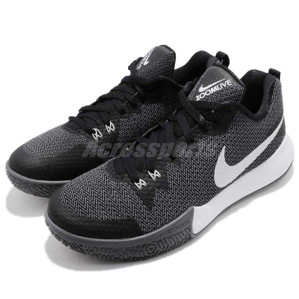 Nike 籃球鞋 Zoom Live II EP 二代 黑 灰 白 低筒球鞋推薦 男鞋 運動鞋【PUMP306】 AH7567-003