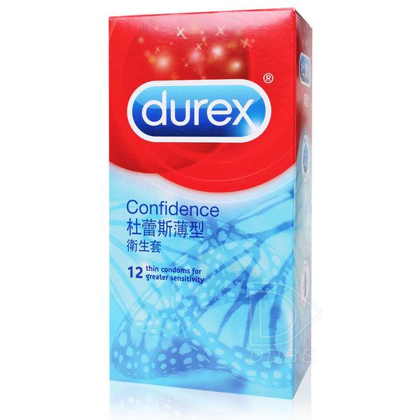 杜蕾斯 薄型 衛生套 12入 保險套 薄型裝 保險套DUREX 【DDBS】