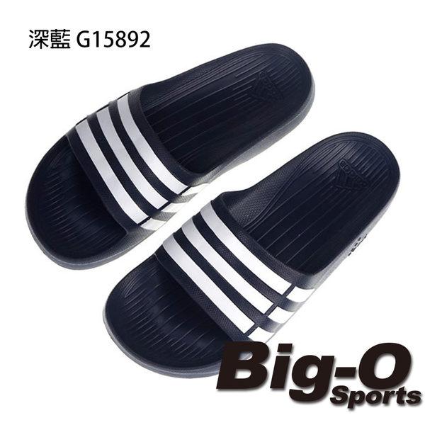 BIG-O 現貨 免運 ADIDAS DURAMO SLIDE 運動拖鞋 G15892