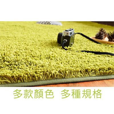 地毯 地墊【80X190cm】素色傢飾 長絨地毯 日式纖維毯 防滑墊/榻榻米墊/遊戲墊(下殺底價)微笑城堡