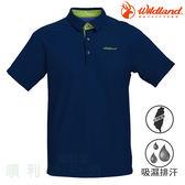 荒野 WILDLAND 男款涼感POLO本布領短袖上衣 0A71608 深藍色 排汗衫 排汗衣 快乾吸排 OUTDOOR NICE