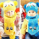 兒童圍巾 潘仁文兒童帽子2018秋冬新款針織帽 寶寶帽子貓頭鷹套帽 圍巾 珍妮寶貝