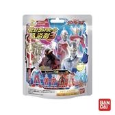日本Bandai 鹹蛋超人入浴球(包裝採隨機出貨)BD081364[衛立兒生活館]