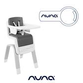 【nuna 官方旗艦店】ZAAZ高腳餐椅-拆扣具鑰矢-白色