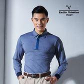Emilio Valentino范倫鐵諾時尚機能吸濕排汗衫 (藍)