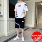 男童套裝夏季男士短袖t恤純棉一套韓版潮流寬鬆初中學生休閒運動男裝 快速出貨