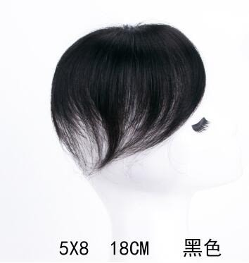 假髮片遮頭頂遮白髮真髮髮片假髮補髮片女頭頂補髮塊遮頭頂遞針假髮片女 愛麗絲精品