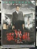 挖寶二手片-L02-064-正版DVD-泰片【靈異視】-泰國影壇全新概念鬼片(直購價)