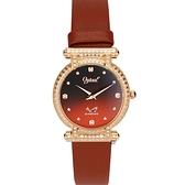Ogival 愛其華 星空禮讚珠寶錶(380-52DL棕)