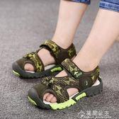 男童涼鞋包頭夏季新款兒童4鞋子6小孩7中小童8男孩沙5灘鞋9歲花間公主
