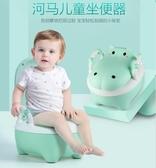 兒童坐便器男女寶寶馬桶便盆尿盆【奇趣小屋】