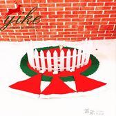 圣誕裝飾品樹裙柵欄套餐圣誕樹必備套餐 道禾生活館