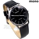 mono 簡約 高雅 設計美學 藍寶石水晶 真皮錶帶 小羊皮 男錶 黑色 5003B黑釘大
