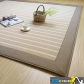 地毯 印度棉地毯客廳茶幾沙髮書房地毯日式簡約風條紋圖案地毯 妮妮 免運