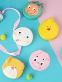 乳牙紀念盒女孩兒童男孩換牙收納盒寶寶胎髮保存收藏裝牙齒的盒子 童趣屋