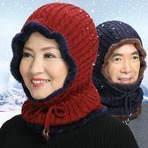 老人帽子中老年人帽女中年媽媽毛線帽奶奶帽騎車圍脖帽一體男 黛尼時尚精品