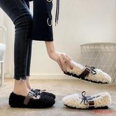 毛毛單鞋 毛毛鞋女秋冬外穿新款網紅時尚皮帶扣羊羔毛平底加絨豆豆單鞋 2色35-40