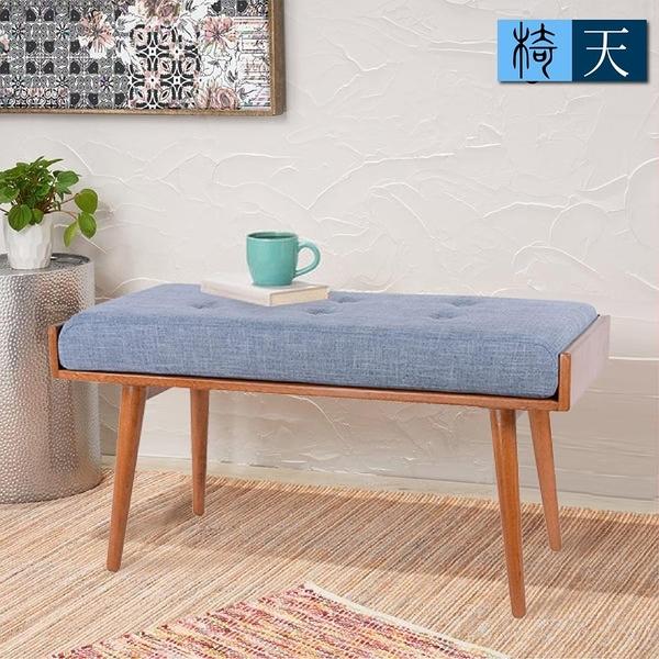 [客尊屋-椅天]Robin羅賓實木拉扣布面兩用造型長板凳-藍色