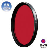 B+W F-Pro 091 58mm MRC Red dark 630 黑白軟片濾色片 暗紅色