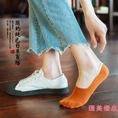 7雙|襪子女淺口短襪船襪純棉硅膠防滑隱形薄款【匯美優品】