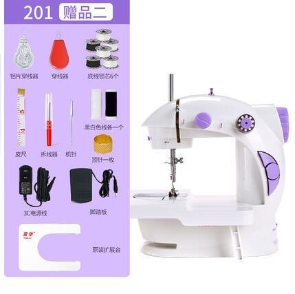 縫紉機 手動迷你家用縫紉機電動多功能小型縫紉機臺式手持縫紉機【快速出貨八折鉅惠】
