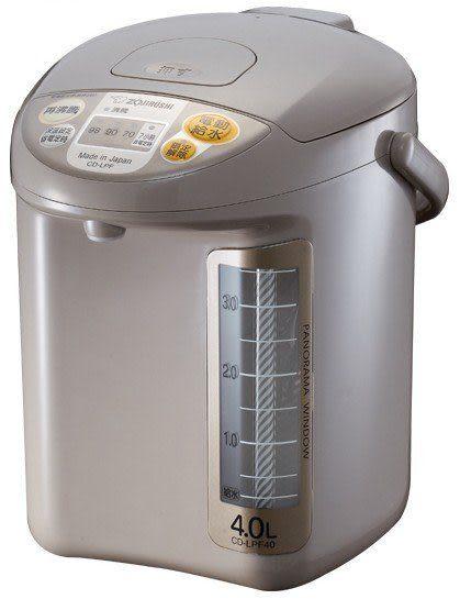 ZOJIRUSHI 象印 4公升 寬廣視窗微電腦電動熱水瓶 CD-LPF40