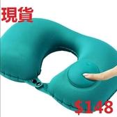 現貨 充氣u型枕旅行必備護頸枕便攜按壓吹氣u型枕頭午睡神器脖子頸椎枕