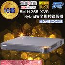 高雄/台南/屏東監視器 DS-7216H...