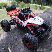 玩具車超大號遙控車漂移越野車四驅攀爬大腳車高速賽車男孩充電玩具汽車 igo 喵小姐