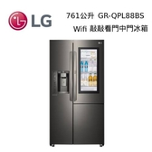 【領券現折+再送好禮】LG樂金 761公升 GR-QPL88BS InstaView™ WiFi敲敲看門中門冰箱