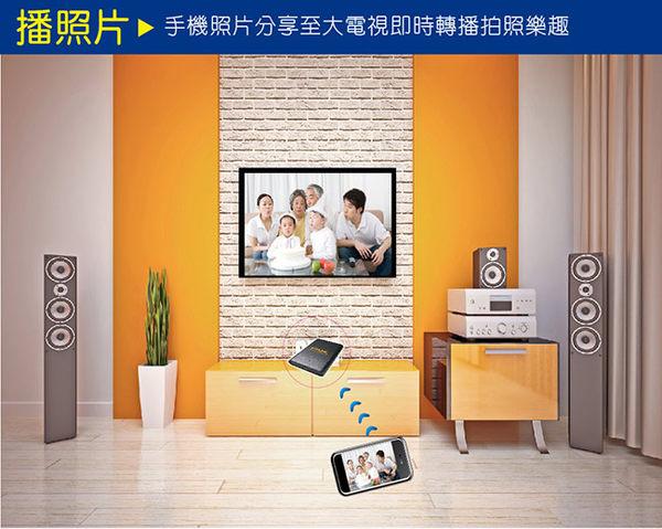 ★PX大通★智慧影音無線分享器(娛樂放大鏡) WFD-2100