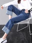 九分闊腿牛仔褲女秋裝2019年新款女裝高腰寬鬆春秋顯瘦直筒褲子潮 陽光好物