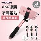 【R】品牌 原廠 自拍杆 線控二合一 自...