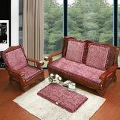 紅實木沙發墊毛絨長椅子靠墊冬季加厚三人海綿墊靠背木質坐墊子xx8947【歐爸生活館】TW