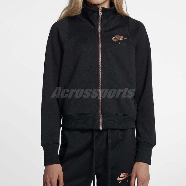 Nike 立領外套 NSW Air N98 Jacket 黑 玫瑰金 女款 運動夾克 【PUMP306】 932056-010