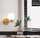 INPHIC-客廳後現代北歐美式壁燈復古簡約床頭燈LED燈具-單燈_BDYr