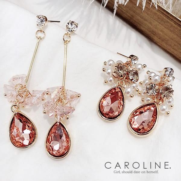 《Caroline》★韓國熱賣造型時尚百搭水晶串珠水滴 絢麗閃亮動人耳環70179