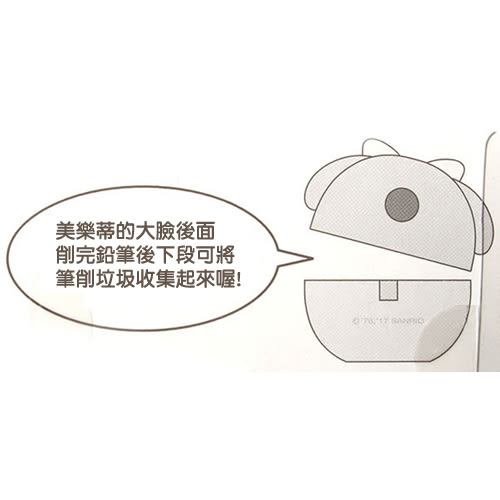 《Sanrio》美樂蒂圓滾滾造型迷你削筆器_261718N