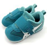 《7+1童鞋》小童 IDAHO  BABY KT-ES    亞瑟士  運動鞋  慢跑童鞋  5182  綠色