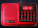 收音機 新款插卡老人聽戲小型收音機音箱迷你MP3播放器可充電便攜【快速出貨八折下殺】