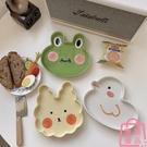 日式餐盤可愛不規則陶瓷盤子沙拉盤早餐蛋糕水果盤兒童餐盤【匯美優品】