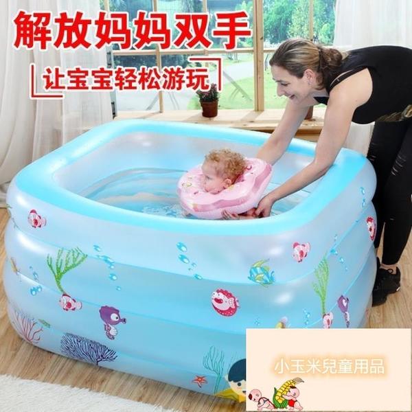 兒童加厚保溫可折疊浴缸寵物室內洗澡桶兒童游泳池家用充氣幼